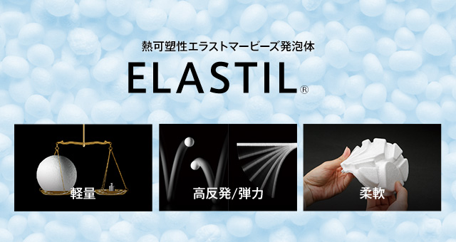 Thermoplastic Elastomeric Bead Foam ELASTIL